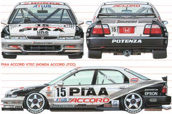 Honda Accord Jtcc Sedan Blueprints Free Outlines